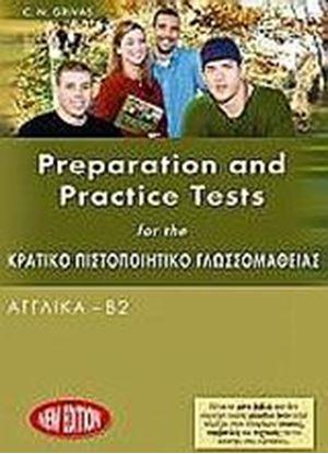 Εικόνα της PREPARACION AND PRACTICE TESTS FOR THE Κ.Π.Γ B2 CDS(2)