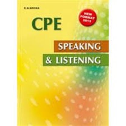 Εικόνα της CPE SPEAKING&LISTENING CDS(4)