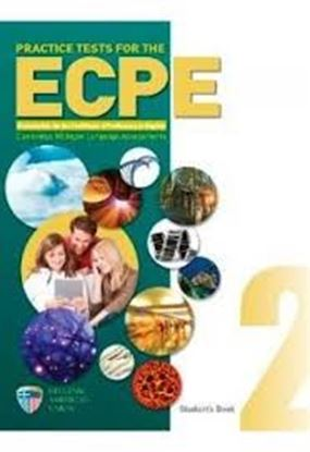 Εικόνα της PRACTISE TESTS 2 ECPE TCHR'S +CD