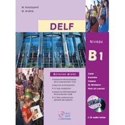 Εικόνα της DELF B1 ORAL(2CDS)