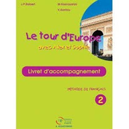 Εικόνα της LE TOUR D'EUROPE 2 LIVRET D ACOMPAGNEMEΝΤ