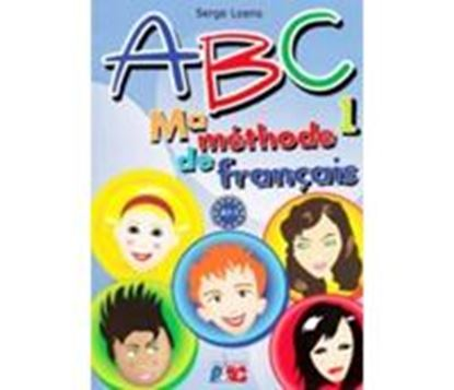 Εικόνα της ABC JUNIOR METHODE (+ 2 CD) (MA METHODRANCAIS)