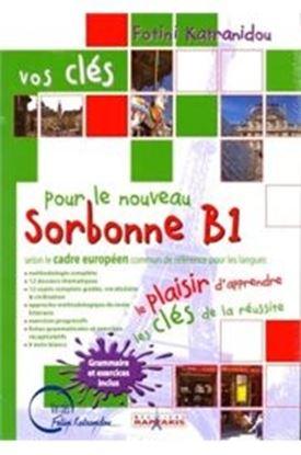 Εικόνα της VOS CLES SORBONNE B1 N/E