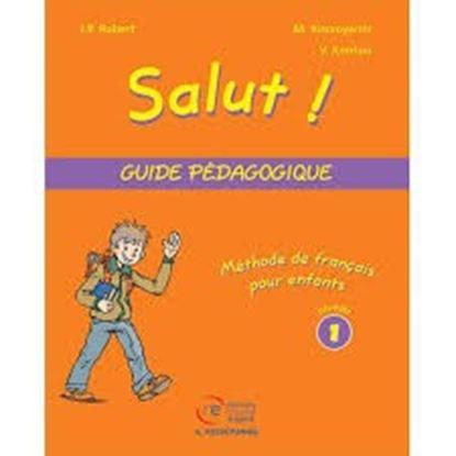 Εικόνα της SALUT! 1 GUIDE PEDAGOGIQUE