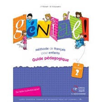 Εικόνα της GENIAL 2 GUIDE PEDAGOGIQUE