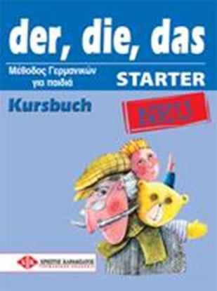 Εικόνα της der, die, das STARTER NEU - Kursbuch