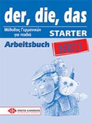 Εικόνα της der, die, das STARTER NEU - Arbeitsbuc