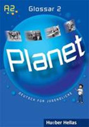 Εικόνα της PLANET 2 GLOSSAR