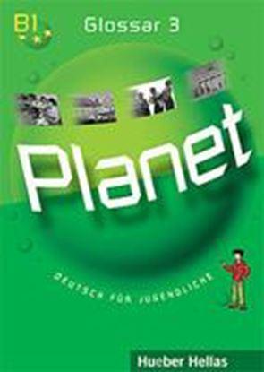 Εικόνα της Planet 3 - Glossar