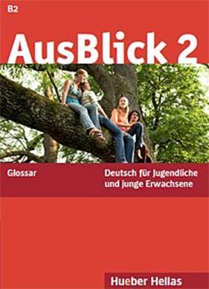 Εικόνα της AUSBLICK 2 GLOSSAR