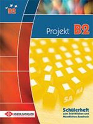 Εικόνα της Projekt B2 - Schulerheft