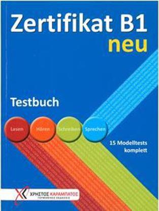 Εικόνα της ZERTIFIKAT B1 TESTBUCH NEU