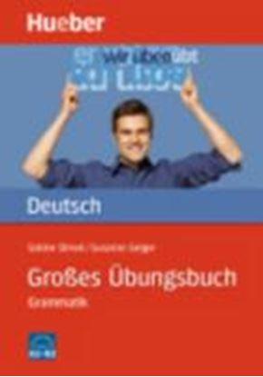 Εικόνα της GROSSES UBUNGSBUCH DEUTSCH GRAMMATIK