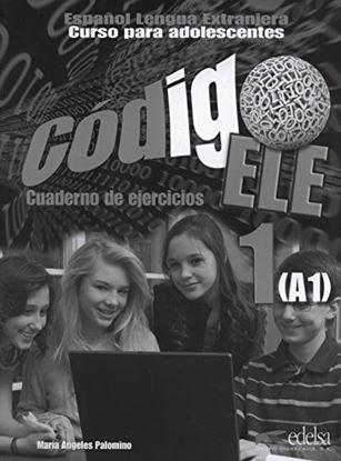 Εικόνα της Codigo Ele 1- Ejercicios