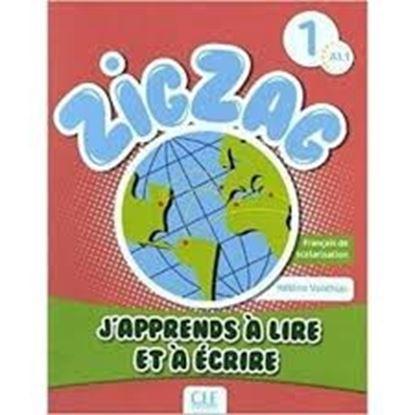 Εικόνα της ZIGZAG J' APPRENDS A LIRE ET A ECRIRE