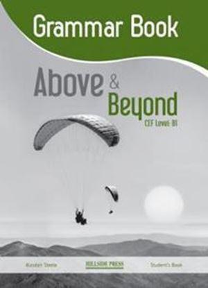 Εικόνα της ABOVE & BEYOND B1 GRAMMAR