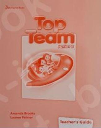 Εικόνα της TOP TEAM JUNIOR B TCHR' GUIDE