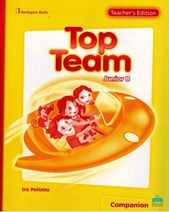 Εικόνα της TOP TEAM JUNIOR B TCHR'S COMPANION