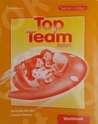 Εικόνα της TOP TEAM JUNIOR B TCHR'S WB