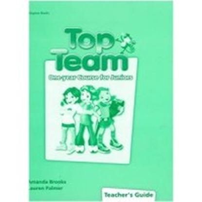 Εικόνα της TOP TEAM JUNIOR A & B (ONE YEAR) TCHRS GUIDE