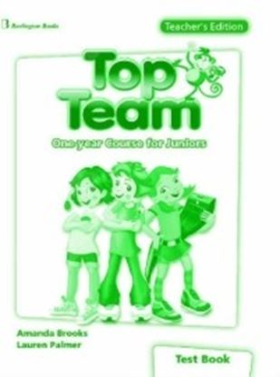 Εικόνα της TOP TEAM JUNIOR A & B (ONE YEAR) TCHRS TEST