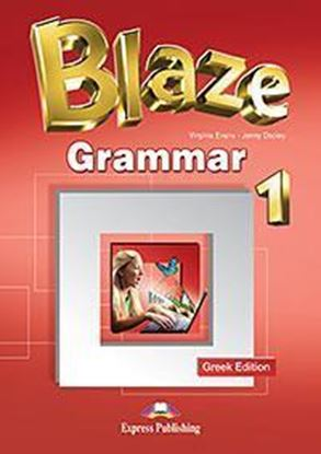 Εικόνα της BLAZE 1 GRAMMAR BOOK