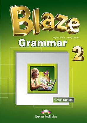 Εικόνα της BLAZE 2 GRAMMAR BOOK