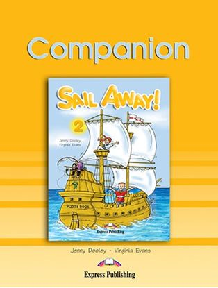 Εικόνα της SAIL AWAY 2 COMPANION