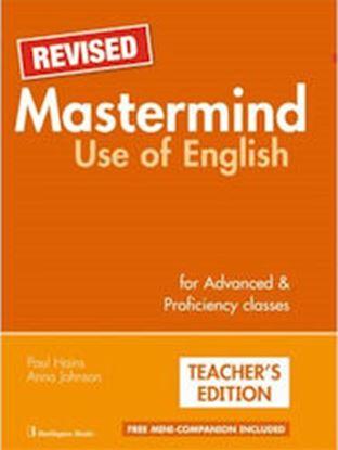 Εικόνα της MASTERMIND USE OF ENGLISH TEACHER'S REVISED