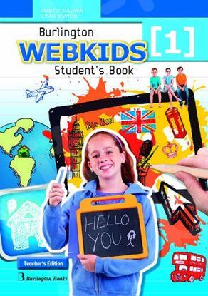 Εικόνα της WEBKIDS 1 TCHR'S