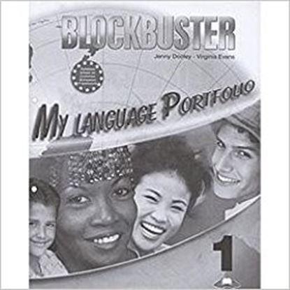 Εικόνα της BLOCKBUSTER 1 MY LANGUAGE PORTFOLIO
