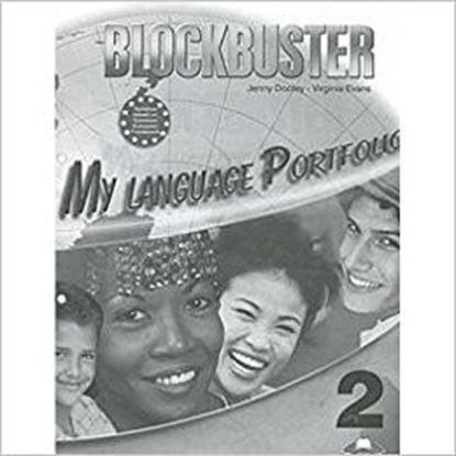 Εικόνα της BLOCKBUSTER 2 MY LANGUAGE PORTFOLIO