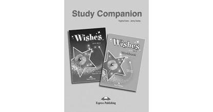 Εικόνα της WISHES B2.1 STUDENT'S & WORKBOOK STUDY COMPANION (REVISED) (GREE CE)