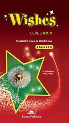 Εικόνα της WISHES LEVEL B2,2 STUDENT'S BOOK & WORKBOOK CLASS CDs (SET OF 9) REVISED