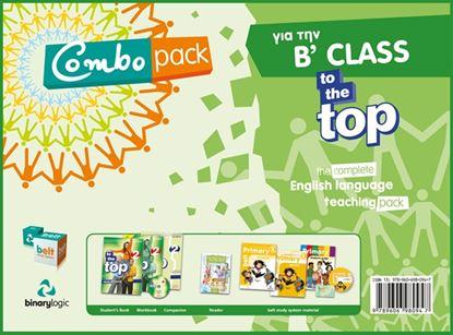 Εικόνα της Combo with BELT Online Pack B Class Το   The Top 2