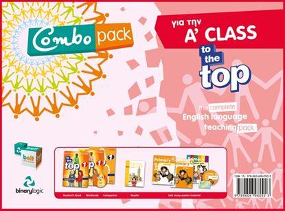 Εικόνα της Combo with BELT Online Pack A Class Το   the Top 1