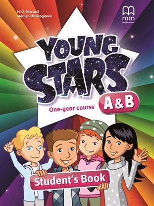 Εικόνα της YOUNG STARS Α' & Β' S.B. (INC.EXTRA)
