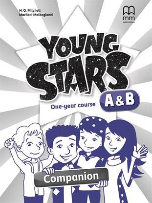 Εικόνα της YOUNG STARS Α' & Β' COMPANION