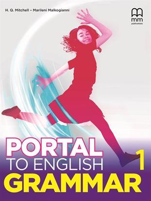 Εικόνα της PORTAL TO ENGLISH 1 (BRIT.) GRAMMAR BOO OK
