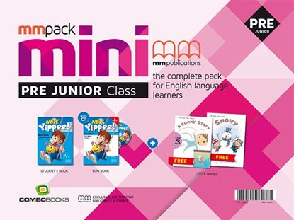Εικόνα της MM PACK MINI PRE JUNIOR YIPPEE BLUE