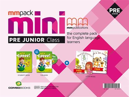 Εικόνα της MM PACK MINI PRE JUNIOR YIPPEE GREEN