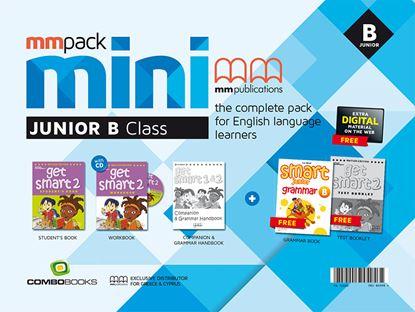 Εικόνα της MM PACK MINI Junior b CLASS GET SMART 2