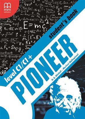 Εικόνα της PIONEER C1/C1+ S.B.