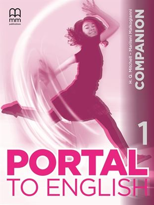 Εικόνα της PORTAL TO ENGLISH 1 (BRIT.) COMPANION