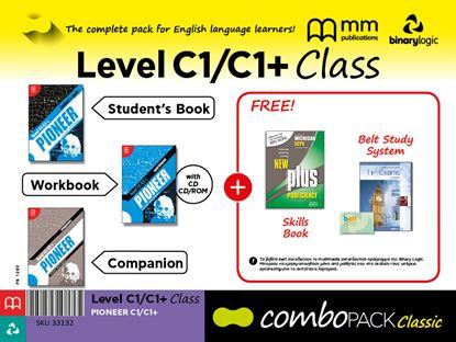 Εικόνα της COMBO PACK PIONNER C1/C1+ CLASS