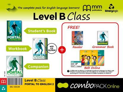 Εικόνα της COMBO WITH BELT ONL B CLASS PORTAL