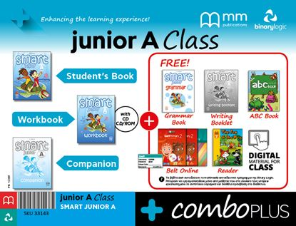 Εικόνα της COMBO PLUS SMART JUNIOR A CLASS
