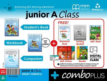 Εικόνα της COMBO PLUS SMART JUNIOR A CLASS