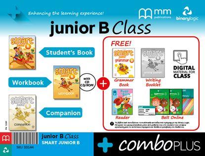 Εικόνα της COMBO PLUS SMART JUNIOR B CLASS