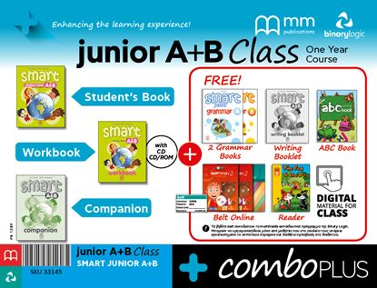 Εικόνα της COMBO PLUS SMART JUNIOR A&B CLASS